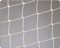 "NETTING  5m x 2m -  2"" - 50mm mesh   plants  scrog support trellis"
